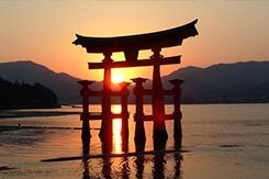 Japán nyelv és kultúra ösztöndíj